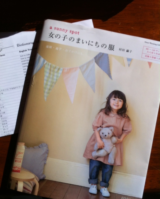 A Sunny Spot Japanese pattern book.. lovely designs for little girls if you like gathers...